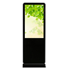 43 inch Floor Stand HD LCD Advertising Media player