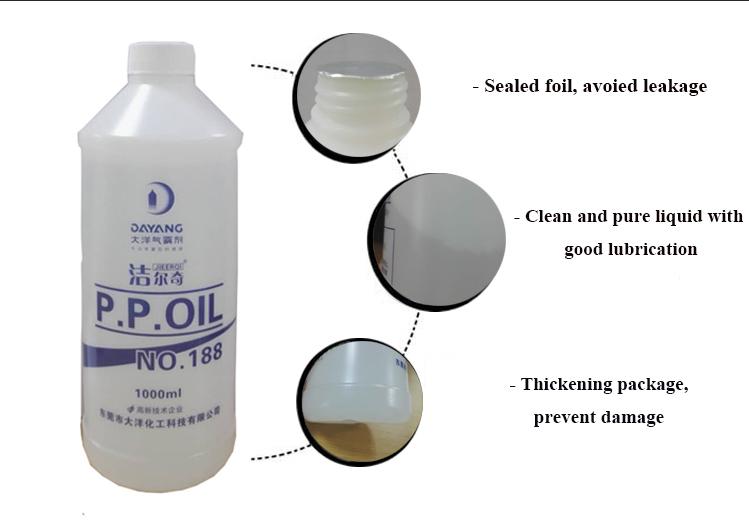 pp oil