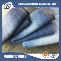 New brand 2017 60 inch wide denim fabric