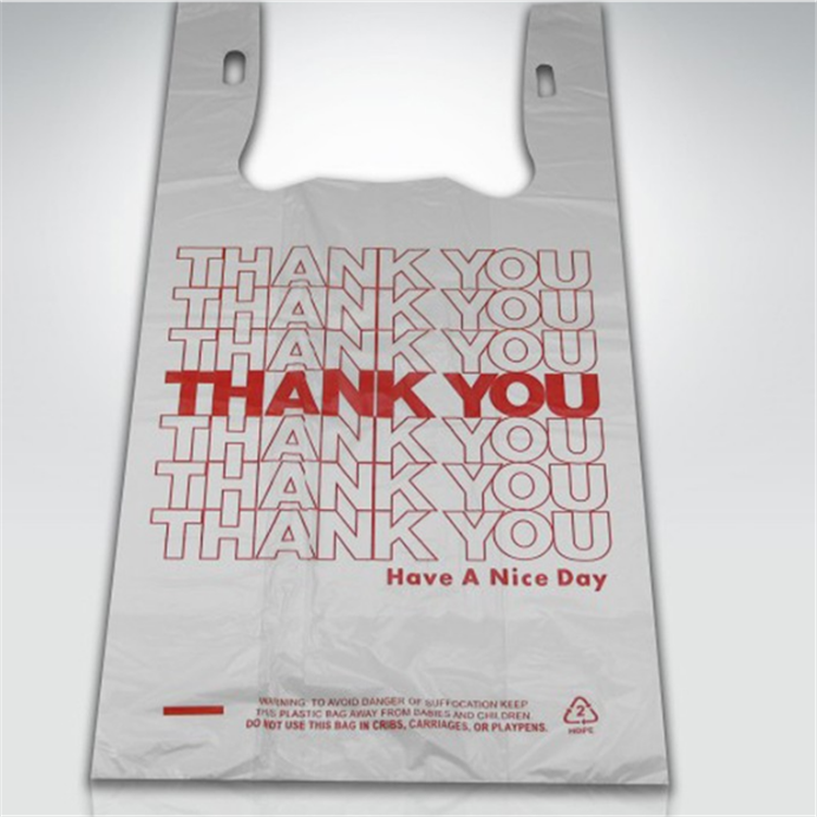 Design your logo biodegradable disposable shopping t shirt plastic grocery bag