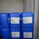 Raw Material Excel 90% Lactic Acid,Excel Grade