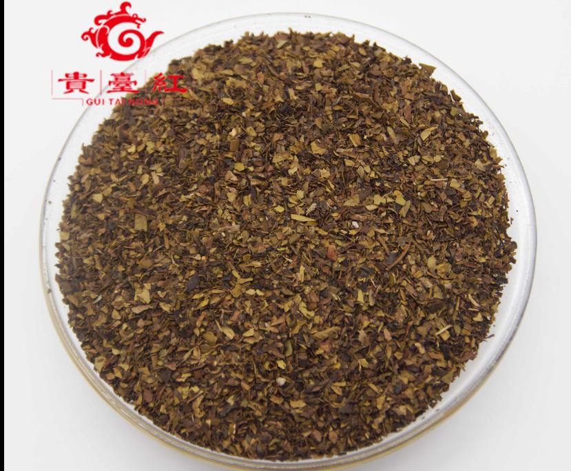 tea maker sales organic herbal yerba mate tea from china - 4uTea | 4uTea.com
