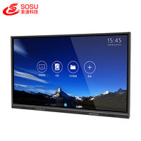 70 inch High integrated all in one whiteboard school interactive board