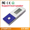Hot sale factory mini player mp3 multimedia fm radio player with loud speaker