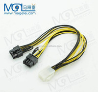 graphics card 6 pin to dual 8 pin power cable PCI-E 6 pin to dual 8 pin extension power cable