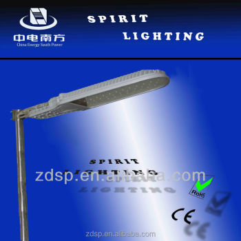 dlc ul ce rohs approved hight efficiency LED street Light
