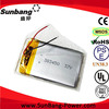 Alibaba wholesale rechargeable battery pack for xbox 1 , lead acid battery ups battery