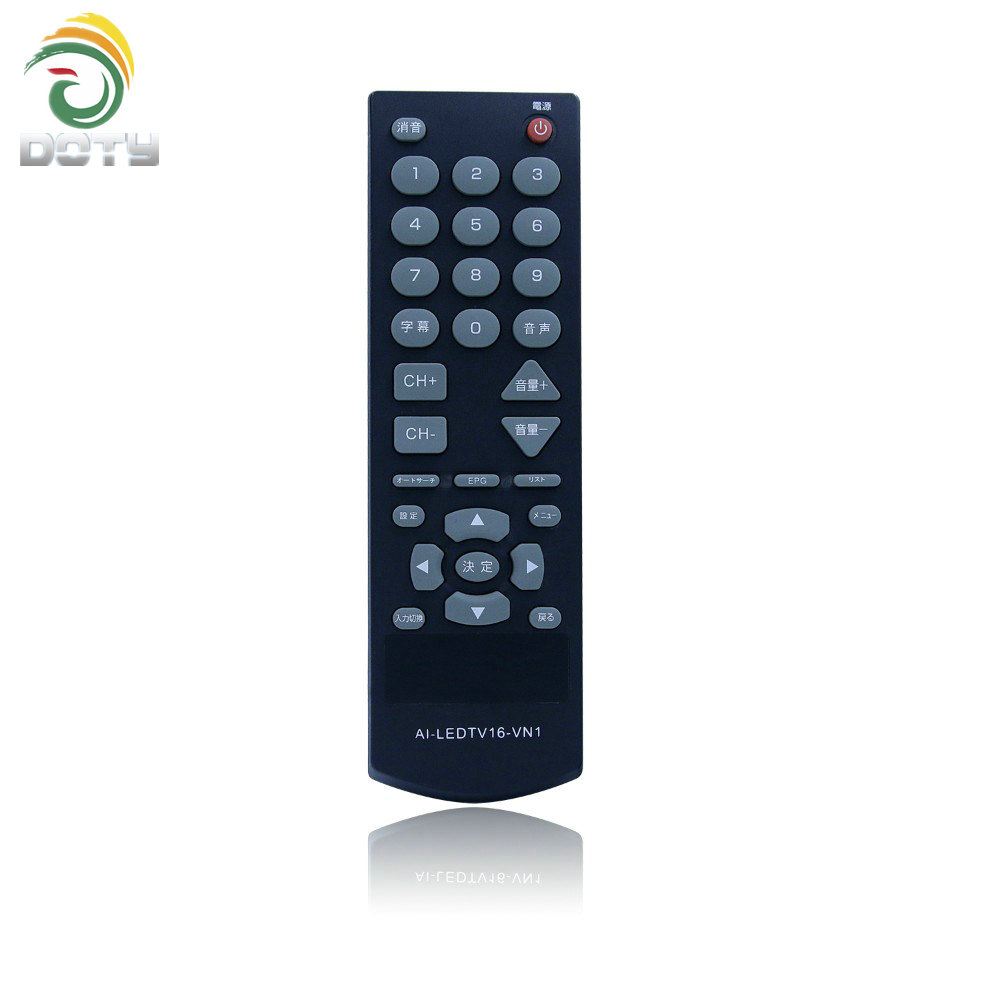 DT-095 Hot sales crown tv remote control IR/ RF transmition factory price