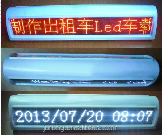 Wholesale alibaba <strong>express</strong> 12V led text display car