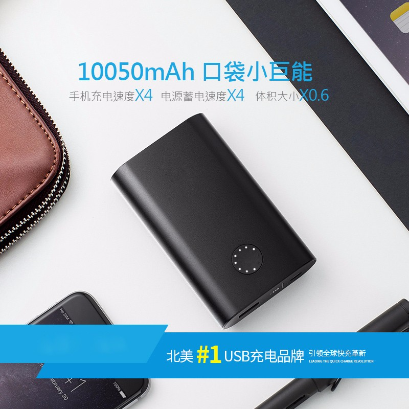 10050 mah 12V 1.5A 2.0 quick charge power bank for huawei p9 power bank