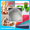 Industrial grade Ammonium Chloride price for dry cell/Metalwork/oil well/textile printing