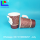 12 Years Factory High Quality 9oz with handle Hot Drink Paper Cups