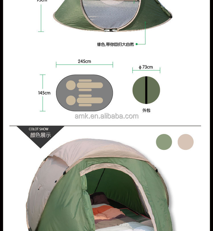 2015 OEM classic style boat tentpop up one minute auto c&ing tent high quality  sc 1 st  Alibaba & 2015 Oem Classic Style Boat TentPop Up One Minute Auto Camping ...