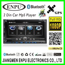 Double Din Car MP5 Player Manual With 7 inch Touch Screen