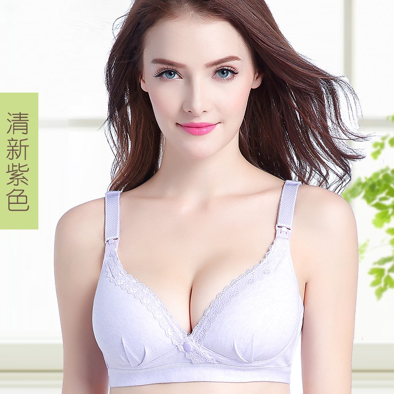 b9f0f48025 K2252A Open Front Maternity Bra Photos For Pregnancy Breastfeeding Bra For New  Mom 2017
