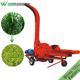 Weiwei feed making chaff cutter for processing cutting cum pulverizer