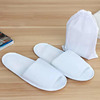 Terry towel fabric slippers Hotel Travel Home Shoes Guest Slipper Travel Portable Folding Slippers with Storage Bag for Business