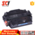 Supricolor for HP LaserJet Pro M402 M426 505X compatible black toner cartridge CF226X