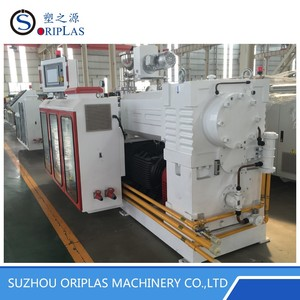 Skillful Manufacture PET Film PVC Profile Extrusion Machine Line