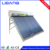 CE approved portable hot selling solar powered livestock water heater solar hot water heater solar water heater
