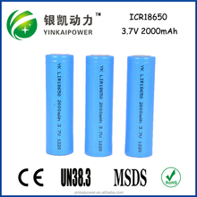 Alibaba usa hot sale, Tablet pc ,laptop Lithium Ion 18650 3.7V cylindrical rechargeable batteries