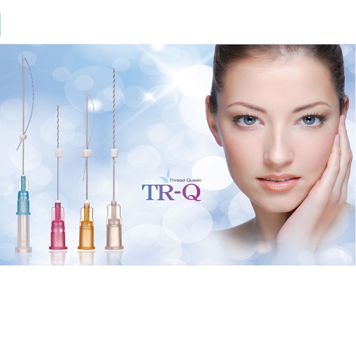 Barbed Pdo Cog Thread Thread Lift For Face - Buy Face Lift Pdo  Thread,Absorbable Suture Thread,Mesotherapy Thread Product on Alibaba com
