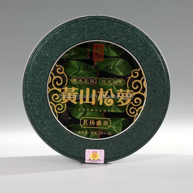 100% natural china green tea huangshan songluo green tea - 4uTea | 4uTea.com