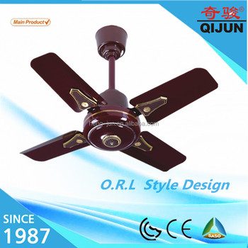 Orl style 24 inch small size energy saving ceiling fan with four orl style 24 inch small size energy saving ceiling fan with four blades mozeypictures Image collections