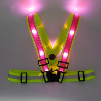 Road Safety Product Led Running Vest  Led Safety Vest  Led Reflective Vest 29533f4d3d4b