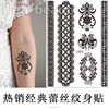 2016 online wholesale black lace temporary tattoo , white henna tattoo
