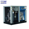 30kw 40hp germany technology stationary Screw type air compressor servo motor compressor (SCR40D)
