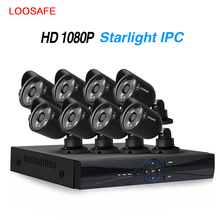 LOOSAFE Home Camera Security System with 1080p POE IP Surveillance 8CH PoE NVR Kit for Day and Night