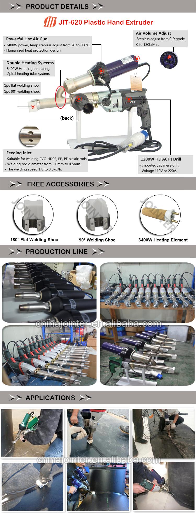 Столяр высокой мощности HDPE пластик сварки ручной экструдер, экструзии сварочный пистолет сварщик для продажи