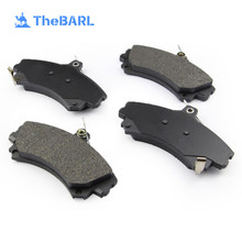 D1494 MR-249241 Spare Parts Brake Pad For Mitsubishi Strada Lancer Carisma Colt Space Star VOLVO S40 V40