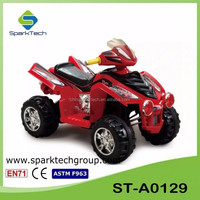 Electric Motorcycles for Kids,Kids Motorcycles for Sale,Four Wheel Motorcycle for Kids