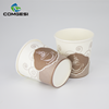 High Quality Hot Sale Disposable Custom Logo Printed Single Wall Paper Coffee Soup Tea Cups With lid