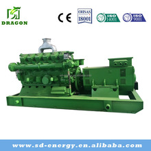 high quality 400KW natural gas generator with low price fast delivery