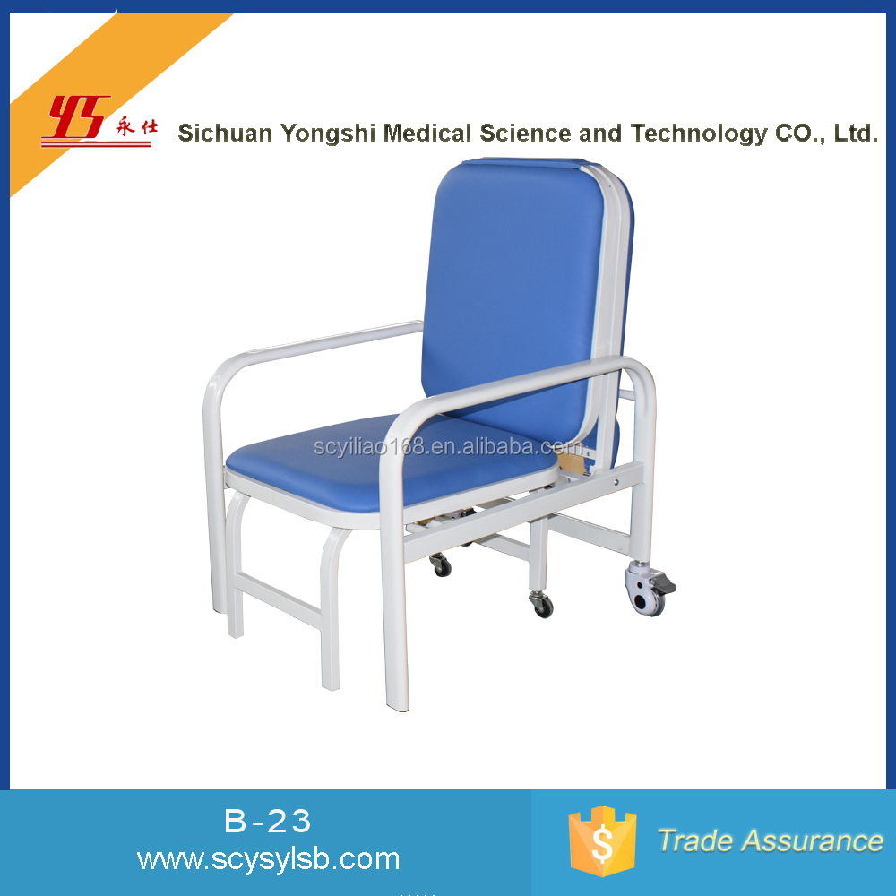 Hospital Folding Couch Bed, Hospital Folding Couch Bed Suppliers And  Manufacturers At Alibaba
