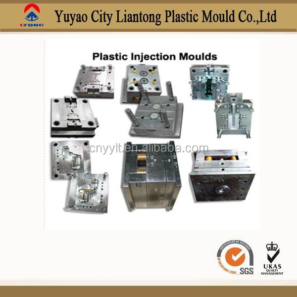 plastic injection mould component