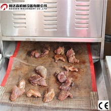 industrial tunnel type microwave dryer/dehydrate machine pork/meat drying machine