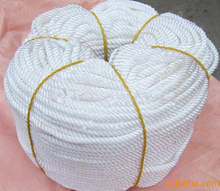 High quality white 3 strand nylon twisted rope