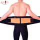 Silicone strips double compressiom waist trimmer belt lumbar lower back brace belt