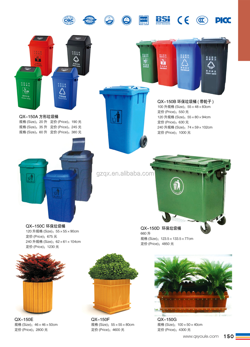 China Popular Sell Garbage Bin/recycling Bin/commercial Trash Can ...