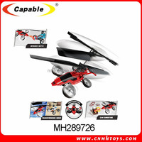 deformation helicopter infrared 3.5 channel rc helicopter toys