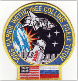 Aliexpress.com : Buy NASA Space Patches Embroidery ...