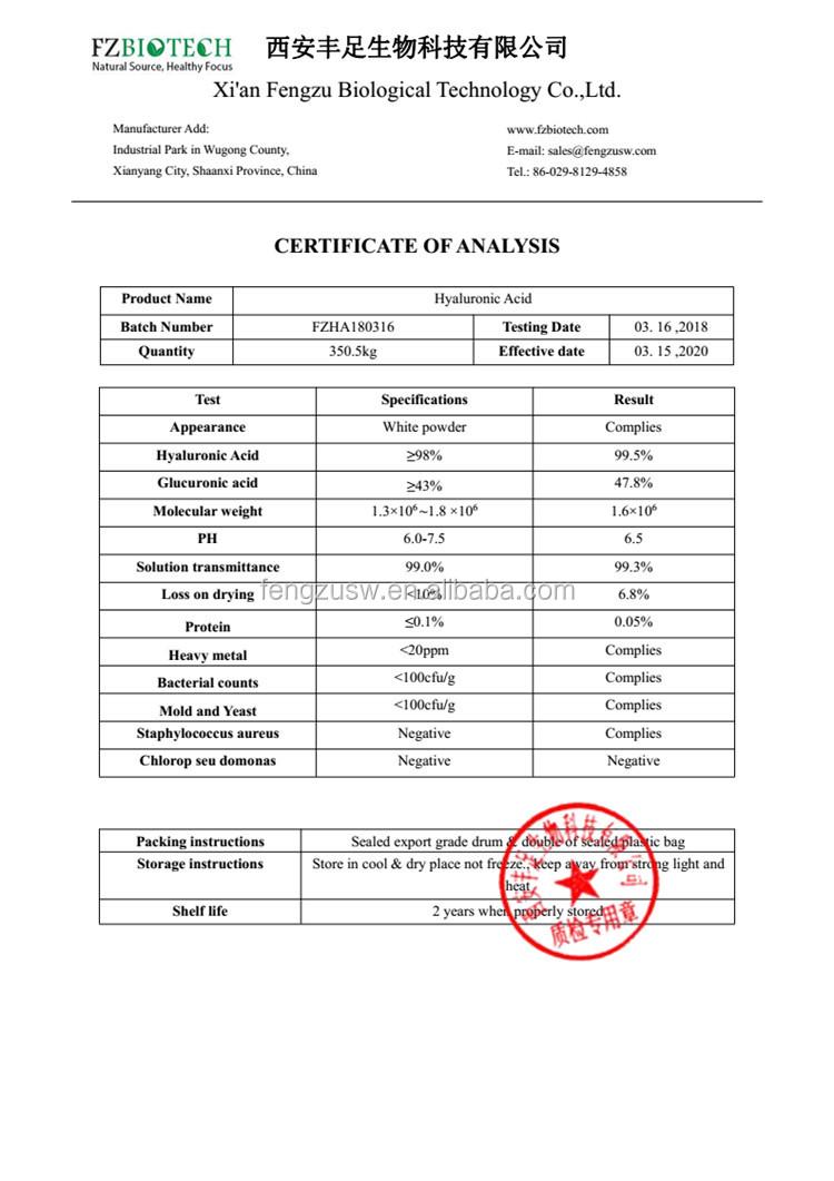 Pó de ácido hialurônico puro grau alimentício, soro de ácido hialurônico a granel de baixo preço 99%