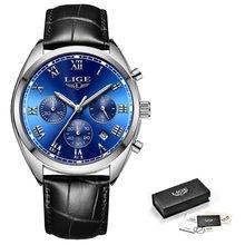 LIGE мужские часы Топ бренд класса люкс водонепроницаемые 24 часа дата Кварцевые часы мужские кожаные спортивные наручные часы мужские водоне...(Китай)