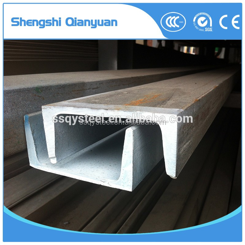 Hot Rolled Mild Steel U Channel Size For Construction