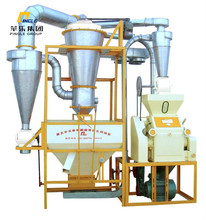 Sturdy construction mini wheat flour mill plant