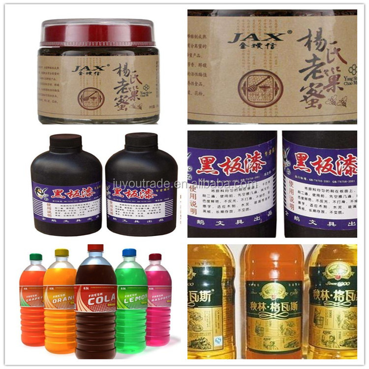 JUYOU Automatic vertical round can bottle labeling machine for essential oil /beverage/honey